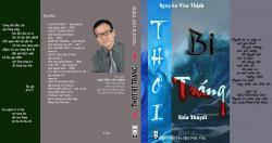 Thời Bi Tráng (tiểu thuyết)